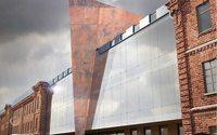 В Санкт-Петербурге откроется Центр дизайна Artplay