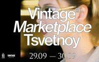 """В """"Цветном"""" пройдет Vintage Marketplace"""