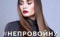 В Москве открылась выставка #Непровойну