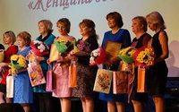 В Санкт-Петербурге обсудят вопросы занятости женщин в модной индустрии