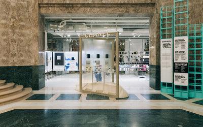 2196a3c317 Tom Ford llega a Londres con su primera tienda de belleza - Noticias ...
