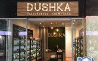 В «Питерлэнде» появился магазин украинского бренда косметики Dushka