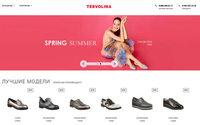 Tervolina запустила интернет-магазин