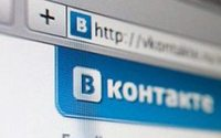 """""""ВКонтакте"""" запускает интернет-магазин"""