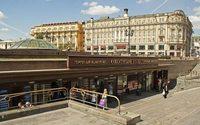 Сбербанк стал совладельцем легендарного торгового комплекса
