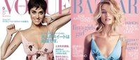 全球时尚媒体九月刊空前大撞衫,都是 Prada 惹的祸!