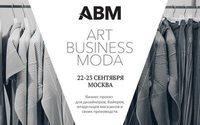 В Москве состоится профессиональное мероприятие Art Business Moda