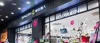 化妆品零售行业遇冷,娇兰佳人仍将每月新增超过60家新店
