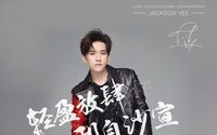 Vidal Sassoon recruits Chinese teen heartthrob Jackson Yee