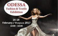 В Одессе пройдет международная выставка моды и текстиля