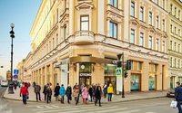 "Stockmann Group продает ""Невский Центр"""