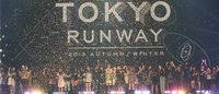 過去最多1万6千人弱が来場「東京ランウェイ」フィナーレは3.1フィリップリム