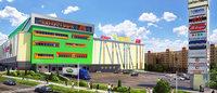 «Якорный» H&M в Саранске