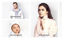 «Яндекс.Маркет» уберёт возможность купить товар без перехода на сайт продавца