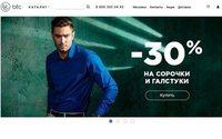 «БТК Групп» запустил новый интернет-магазин мужской одежды btc