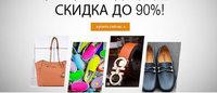 DHgate.com предоставит российским покупателям новые платежные сервисы