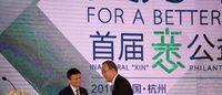 Jack Ma says lawsuits, probes help Alibaba to be understood