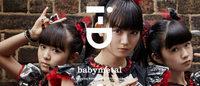 ヘビメタアイドル「Babymetal」英ファッションマガジンのトップページ飾る