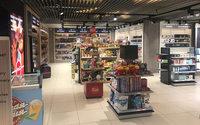 Оператор duty free торговли RegStaer открыл магазин в зоне прилетов в аэропорту Внуково