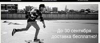 Официальный интернет-магазин Vans в России