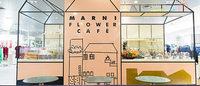 Marni открыла кафе-магазин в Японии
