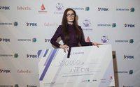 Московский проект Ava Eva стал победителем трека Creative от Generation S