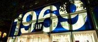 Gap联合天猫商城,推出门店发货服务