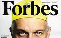 Forbes Russia: новый и.о. главного редактора назначен после пропажи статьи