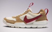 Nike visé par une enquête de l'Union européenne