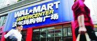 沃尔玛中国再抛开店计划 整合1号店仍然没有时间表