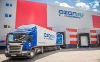 Ozon вложит более 2 млрд рублей в строительство нового логистического хаба в Татарстане