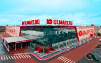 Стоимость брендов обанкротившегося «Юлмарт» оценили в 399 млн рублей