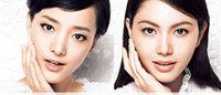 Shiseido ouvre une filiale en Inde