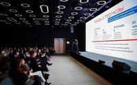Конференция Condé Nast Digital Day перенесена из-за опасности распространения коронавируса