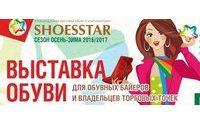 Международная выставка SHOESSTAR стартует в регионах