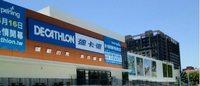 店铺数量达166家 运动品牌迪卡侬在华喜与忧