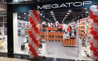 Белорусский Megatop дебютирует в Москве