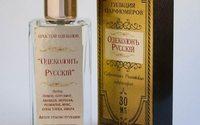 Петербургские парфюмеры воссоздали имперские ароматы