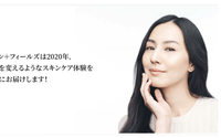 Rodan + Fields eyes Asia debut with Japan launch in 2020
