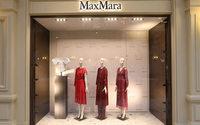 В ГУМе открылся новый магазин Max Mara