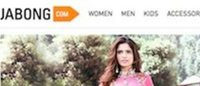 India's Flipkart buys Rocket Internet-backed online fashion store for $70 million