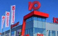 """""""Юлмарт"""" может выборочно приостановить продажи в некоторых регионах"""