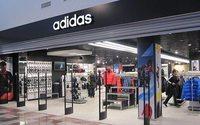 В Челябинске закрылся фирменный дисконт-центр Adidas