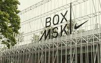 Роналдо открыл пространство Nike Box Msk в Парке Горького