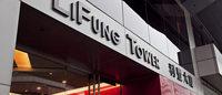 Li&Fung: un bénéfice net en croissance de 21 % en 2013