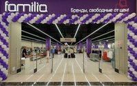 Оff-price-ритейлер Familia впервые вошел в топ-500 российского бизнеса по версии РБК