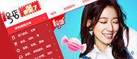 E-commerce : Walmart rachète le site chinois Yihaodian