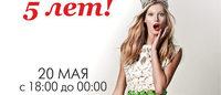 """""""Афимолл Сити"""" анонсировал список магазинов-участников шопинг-феста"""