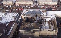 Трагедия в Кемерово: СК уточнил число жертв