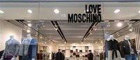 Love Moschino: nuova apertura a Tyumen